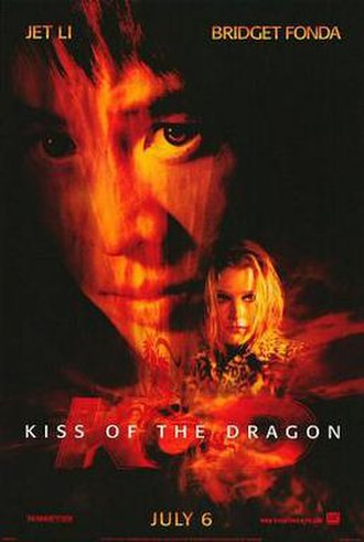 Kiss of the Dragon - Theatrical teaser poster