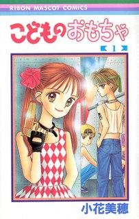 <i>Kodocha</i> Manga and anime franchise