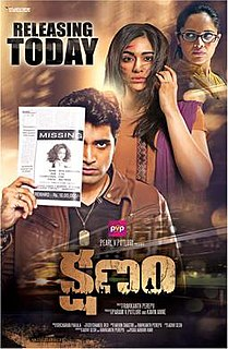 <i>Kshanam</i> 2016 Telugu film directed by Ravikanth Perepu