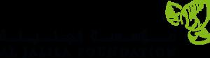 Al Jalila Foundation - Image: Logo of Al Jalila Foundation