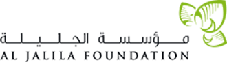 Al Jalila Foundation - Image: Logo of Al Jalila Foundation