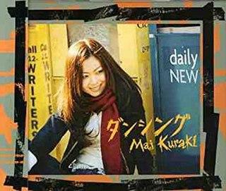 Dancing (Mai Kuraki song) 2005 single by Mai Kuraki