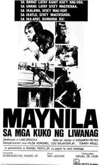 Manila in the Claws of Light - Theatrical release poster
