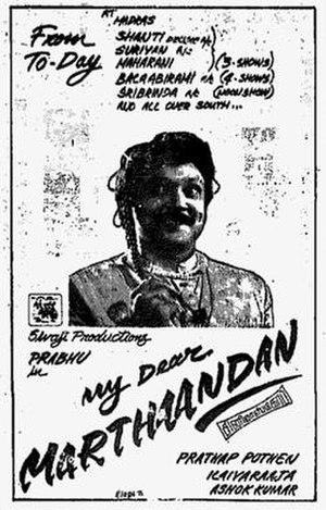 My Dear Marthandan In Hindi Mp3 Free Download