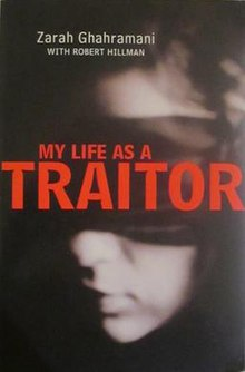 My Life as a Traitor (2007 cover).jpeg