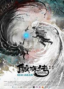 dragonheart 2017 sinhala sub