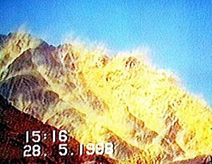 Pakistan and weapons of mass destruction - The televised screen-shot of Chagai-I on 28 May 1998.