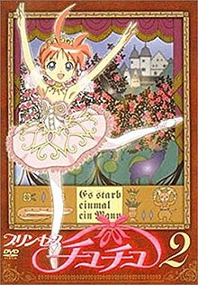 Princesa Tutu DVD Cover.jpg