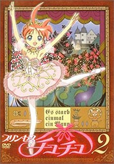 Princess Tutu DVD Cover.jpg