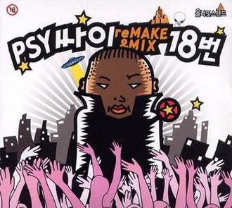 Remake & Mix 18 Beon - Image: Psy Remake & Mix 18 Beon Album
