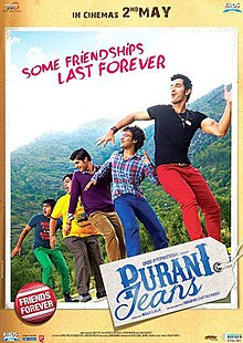 Purani Jeans (2014) - Hindi Movie