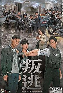 <i>Ruse of Engagement</i> television series