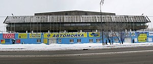 2001 World Junior Ice Hockey Championships - Image: Soviet wings sports palace
