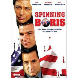 Spinning Boris - DVD cover