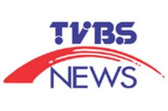 TVBS-NEWS - Image: TVBS NEWS logo