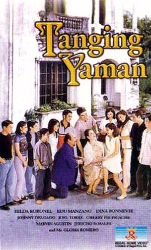 Tanging Yaman - DVD cover of the film