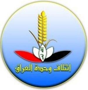 Unity Alliance of Iraq - Unity Alliance of Iraq logo