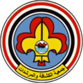 Yemen Scouts and Guides Association.png