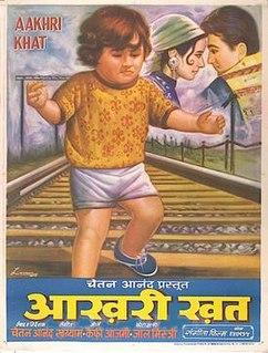 <i>Aakhri Khat</i>