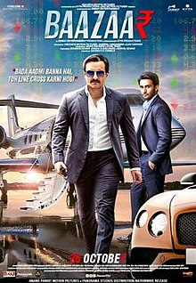 Baazaar 2018 Hindi HDRip 720p 770MB Esub MKV
