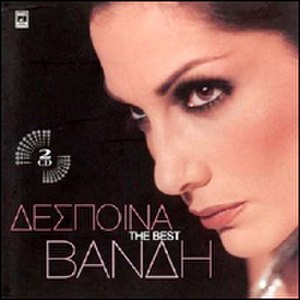 The Best (Despina Vandi album) - Image: Bestofdv