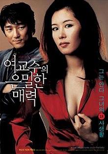 semi movie 21