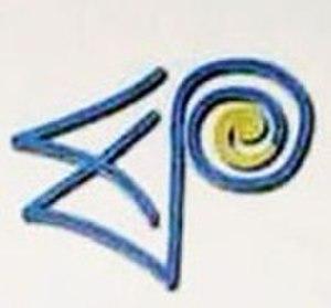Bidhannagar Municipal Corporation - Image: Bidhannagar municipal corp logo