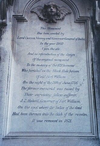 Black Hole of Calcutta - Image: Black Hole of Calcutta Memorial