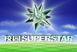 Campus SuperStar - Campus SuperStar logo season 1–2