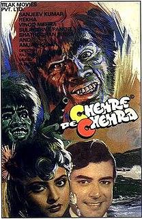 <i>Chehre Pe Chehra</i> 1981 Indian film
