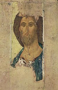 Chirst the Redeemer by Andrey Rublev.jpg