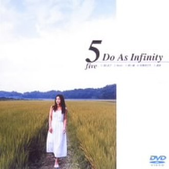 5 (Do As Infinity video) - Image: DAI 5 cover