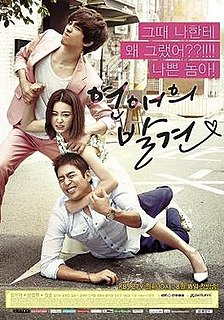 <i>Discovery of Love</i> television series
