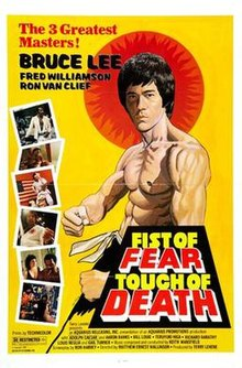 FIST OF FEAR, TOUCH OF DEATH - 1980 220px-Fist-of-fear-touch-of-death-movie-poster-md