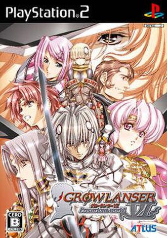 Growlanser VI: Precarious World - Japanese boxart