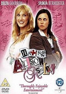 2005 film