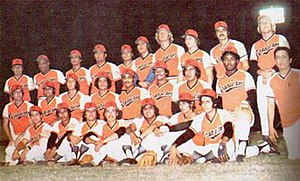 Naranjeros de Hermosillo - :Naranjeros de Hermosillo when they were champions of the Caribbean Series in 1976