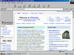 Internet Explorer 5 - Image: Internet Explorer 5 on Windows 98