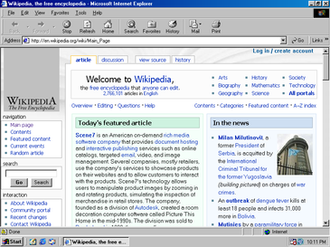 Internet Explorer 5 - Image: Internet Explorer 5 on Windows 98