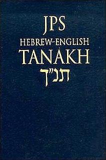 New Jewish Publication Society of America Tanakh
