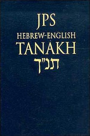 The bilingual Hebrew-English edition of the Ne...