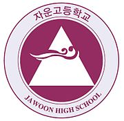 Jawoon High School Badge.jpg