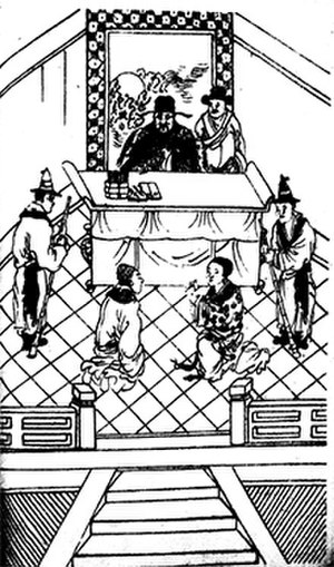 The Seven Heroes and Five Gallants - Chapter 26: Bao Zheng judges a court case. (From a 1892 reprint published by Shanghai's Zhenyi shuju, collection of Fudan University.)