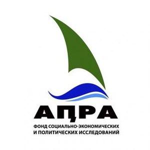Apra (foundation) - Image: Logo apra