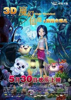 <i>Magic Wonderland</i> 2014 film directed by Wu Jianrong and Fang Lei
