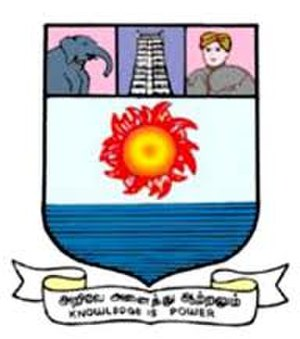 Manonmaniam Sundaranar University - Image: Manonmaniam Sundaranar University logo