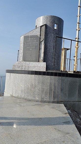 Anjediva Island - Martyr's Memorial