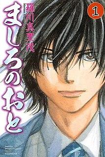 <i>Those Snow White Notes</i> Japanese manga series by Marimo Ragawa