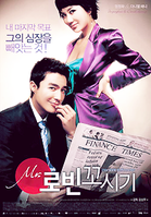 Picture of a movie: Seducing Mr. Perfect