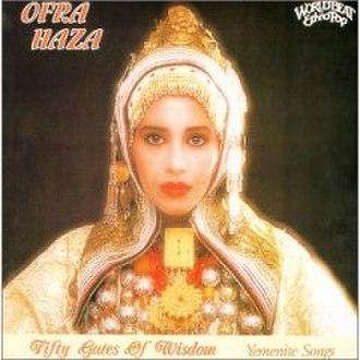 Yemenite Songs - Image: Ofra Haza Fifty Gates of Wisdom